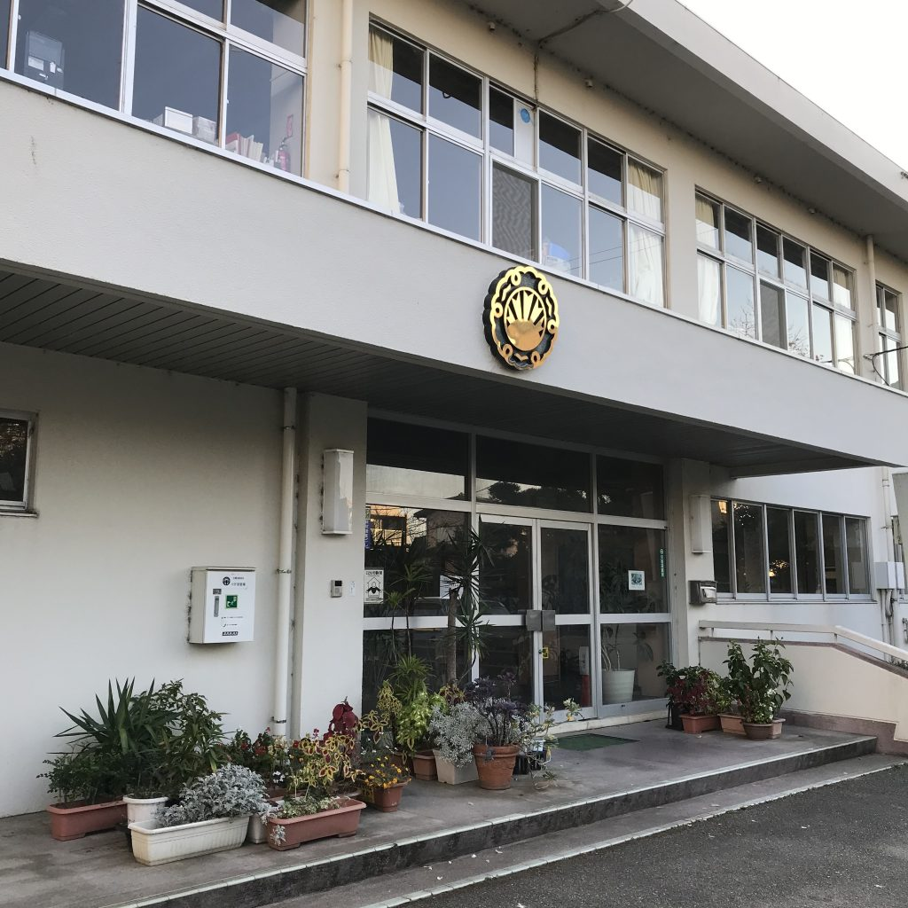 徳島市佐古小学校