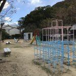 徳島佐古公園